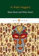 Black Heart and White Heart [Pdf/ePub] eBook