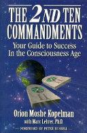 The 2nd Ten Commandments
