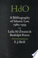 A Bibliography of Islamic Law  : 1980 - 1993