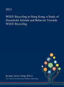 Weee Recycling in Hong Kong