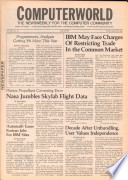 1979年7月9日