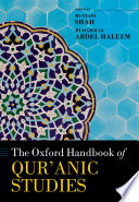 The Oxford Handbook of Qur anic Studies Book