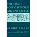 Pdf The Craft of Poetic Speech in Ancient Greece