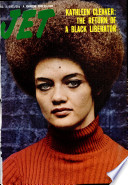 Dec 2, 1971