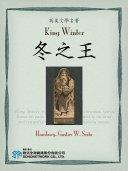 King Winter (冬之王) Book
