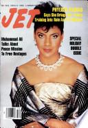 24 дек 1990