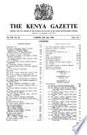 1959年6月16日
