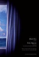 Hotel Iris Pdf/ePub eBook