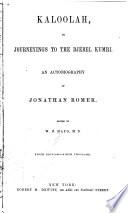 Kaloolah, Or Journeyings to the Djébel Kumri