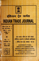 Indian Trade Journal Book