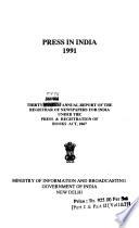 Press in India