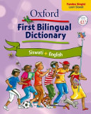 Books - Oxford First Bilingual Dictionary: Siswati & English | ISBN 9780195992915