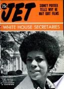 Jun 12, 1969