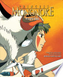 Princess Mononoke Picture Book