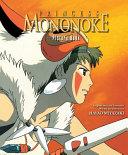 Princess Mononoke Picture Book