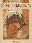On the Margin