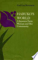 Haruko's World