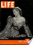 11 Հոկտեմբեր 1948