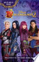 Descendants 2: Junior Novel