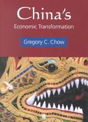 China's Economic Transformation banner backdrop
