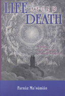 Life After Death ebook