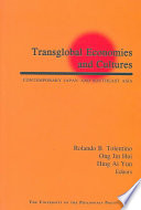 Transglobal Economies and Cultures