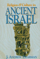 Religion   Culture in Ancient Israel