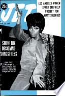 23 фев 1967