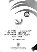 Asian Art Biennale Bangladesh