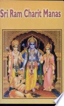 Sri Ram Charit Manas