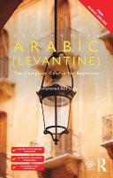 Colloquial Arabic (Levantine) ebook