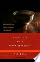 Chronicle of a Blood Merchant Book
