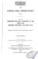 The China Sea Directory