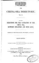 The China Sea Directory