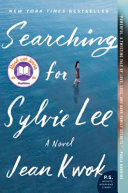 Searching for Sylvie Lee Pdf/ePub eBook