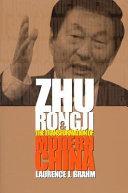 Zhu Rongji And The Transformation Of Modern China