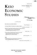 Keio Economic Studies Book PDF
