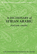 A Dictionary of Syrian Arabic