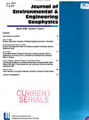 Journal of Environmental   Engineering Geophysics Book