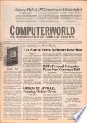 1981年8月17日