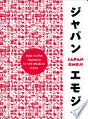 JapanEmoji! Book Online