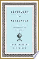 Inerrancy and Worldview