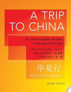 Download A Trip to China Free Books - Dlebooks.net