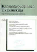 Kansantaloudellinen aikakauskirja:  The Finnish Economic Journal