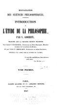 Introduction à l'étude de la philosophie