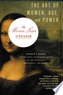 The Mona Lisa Stratagem