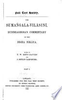 Text Series Book