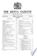 1959年11月3日