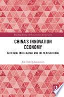 China s Innovation Economy