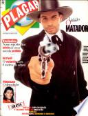 1996年3月